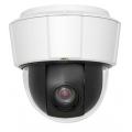 AXIS P5534-E PTZ Dome Network Camera