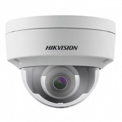 Hikvision-DS-2CD2123GO-I(2.8mm)