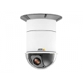 AXIS Network Dome Camera 232D+